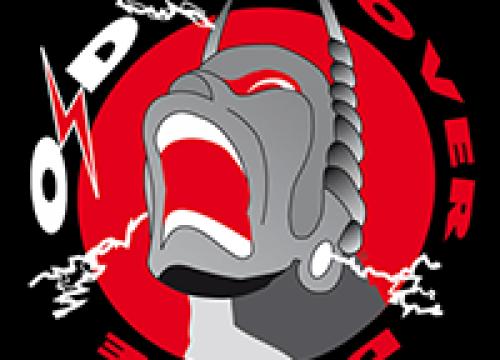 YKE cabeza de cartel de la reunión anual de Overdrive
