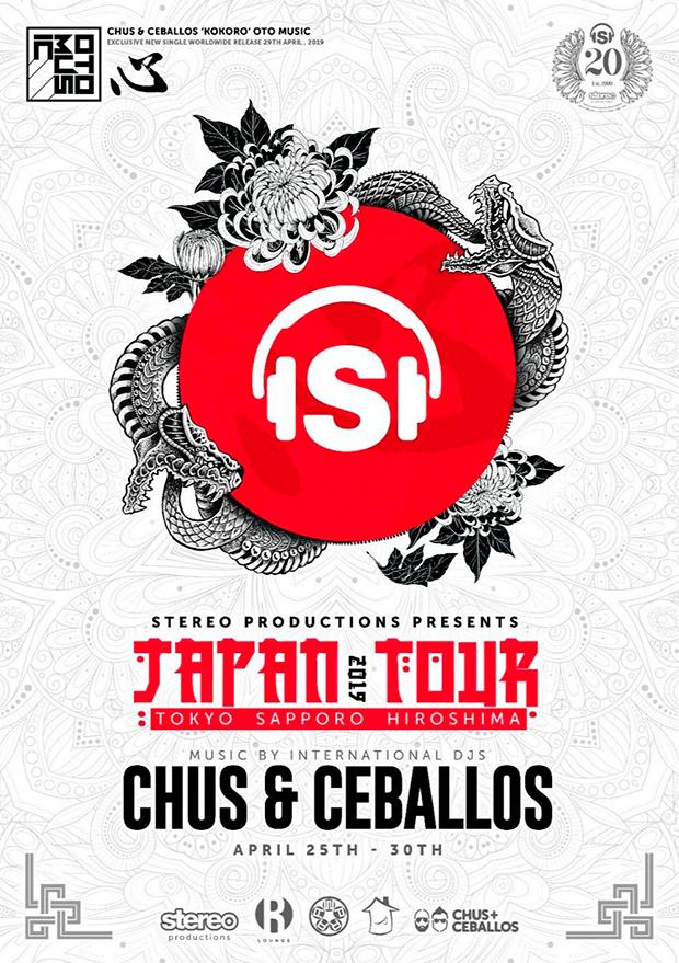 Chus & Ceballos vuelvén de gira a Japón