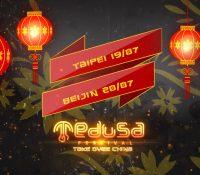 Medusa Festival 2019 llega a Asia reafirmando su expansión internacional