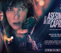 El asesino de los caprichos la nueva película de Maribel Verdú
