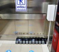El nuevo sistema para evitar contagios: Un ascensor con pedales