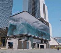 Una empresa coreana de diseño crea una ola gigantesca en un edificio de Seúl