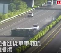 Un vehículo Tesla con AutoPilot se estrella al no detectar un camión volcado en medio de la calzada