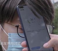 Honor lanza un Smartphone que puede medir tu temperatura corporal