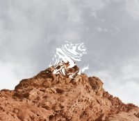 """""""Confianza EP"""" es lo nuevo de Nau Leone"""