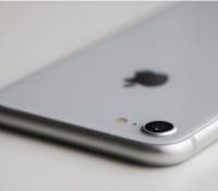 ¿Un nuevo iPhone 12 mini?