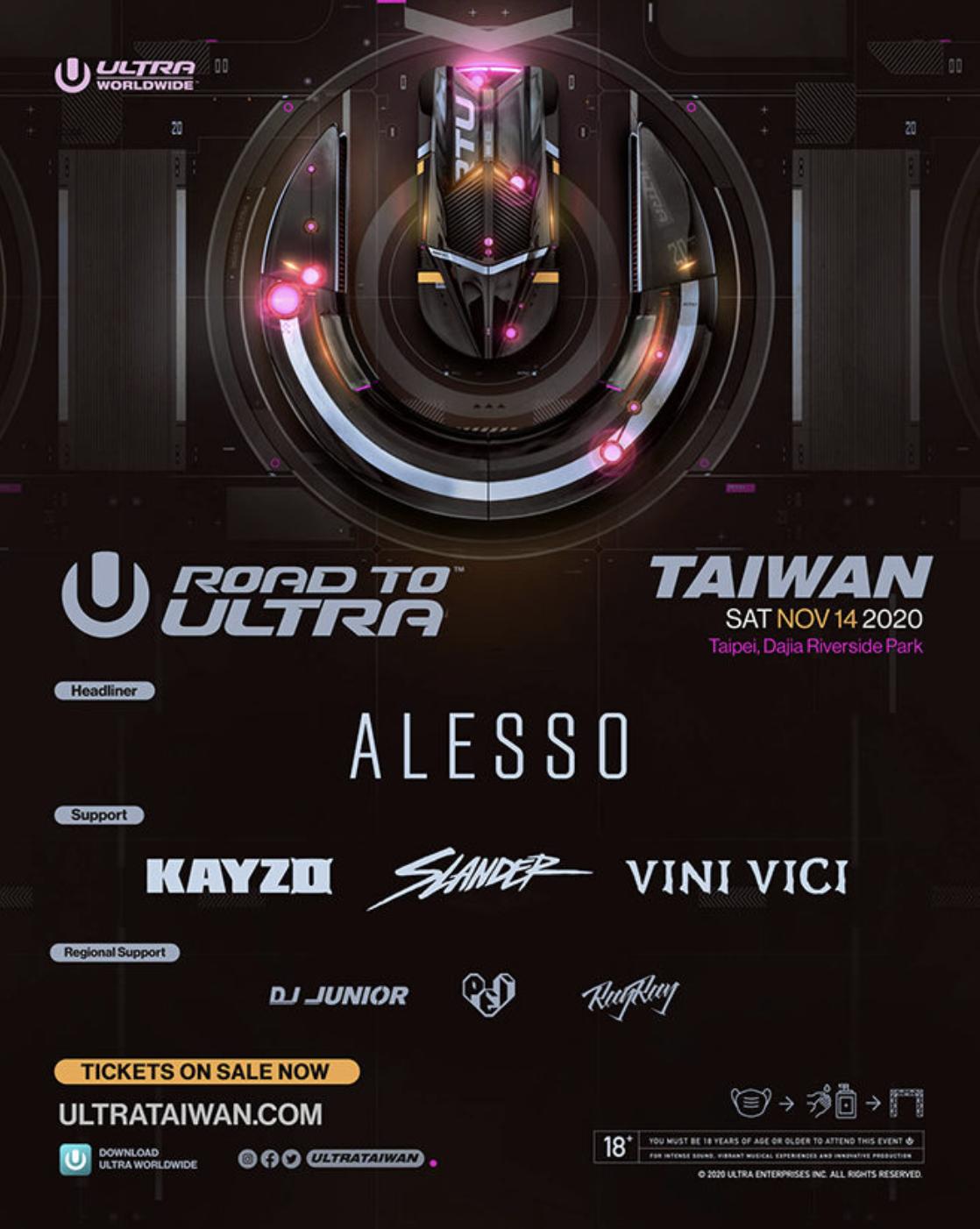 Ultra Taiwan 2020, el único festival con público del año