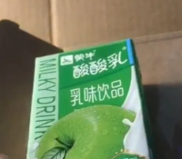Compra un iPhone nuevo por Internet y recibe un yogur con sabor a manzana