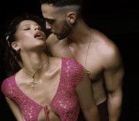 """""""Ateo"""", el sensual nuevo tema de C. Tangana y Nathy Peluso"""